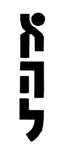Yahoo Login Typography Logo Graphic Design Logo Restaurant Logo Design