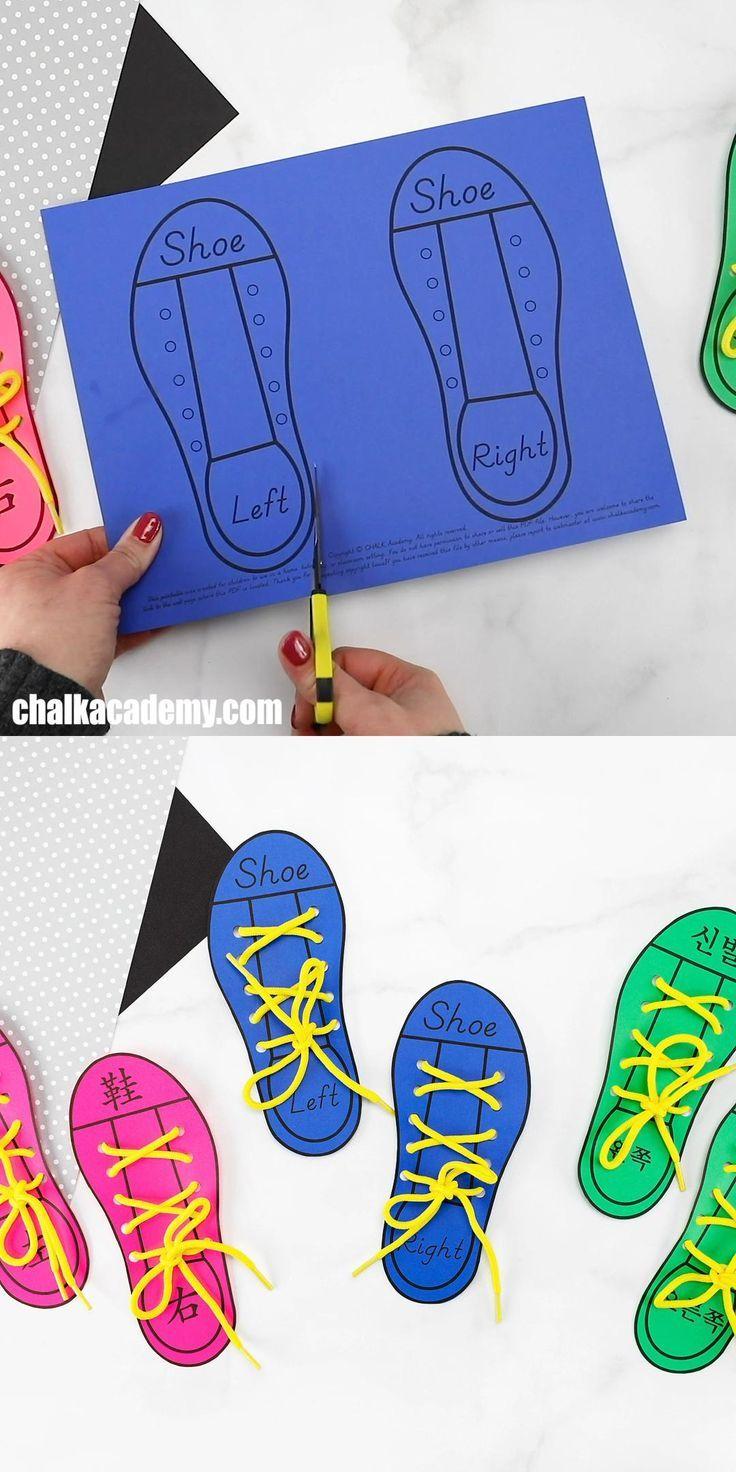 Printable Shoe Lacing Practice for Kids (English, Chinese, Korean) VIDEO