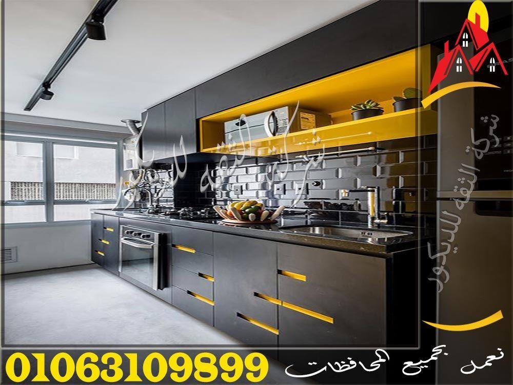 الوان واشكال مطابخ اكريليك Kitchen Home Decor Home