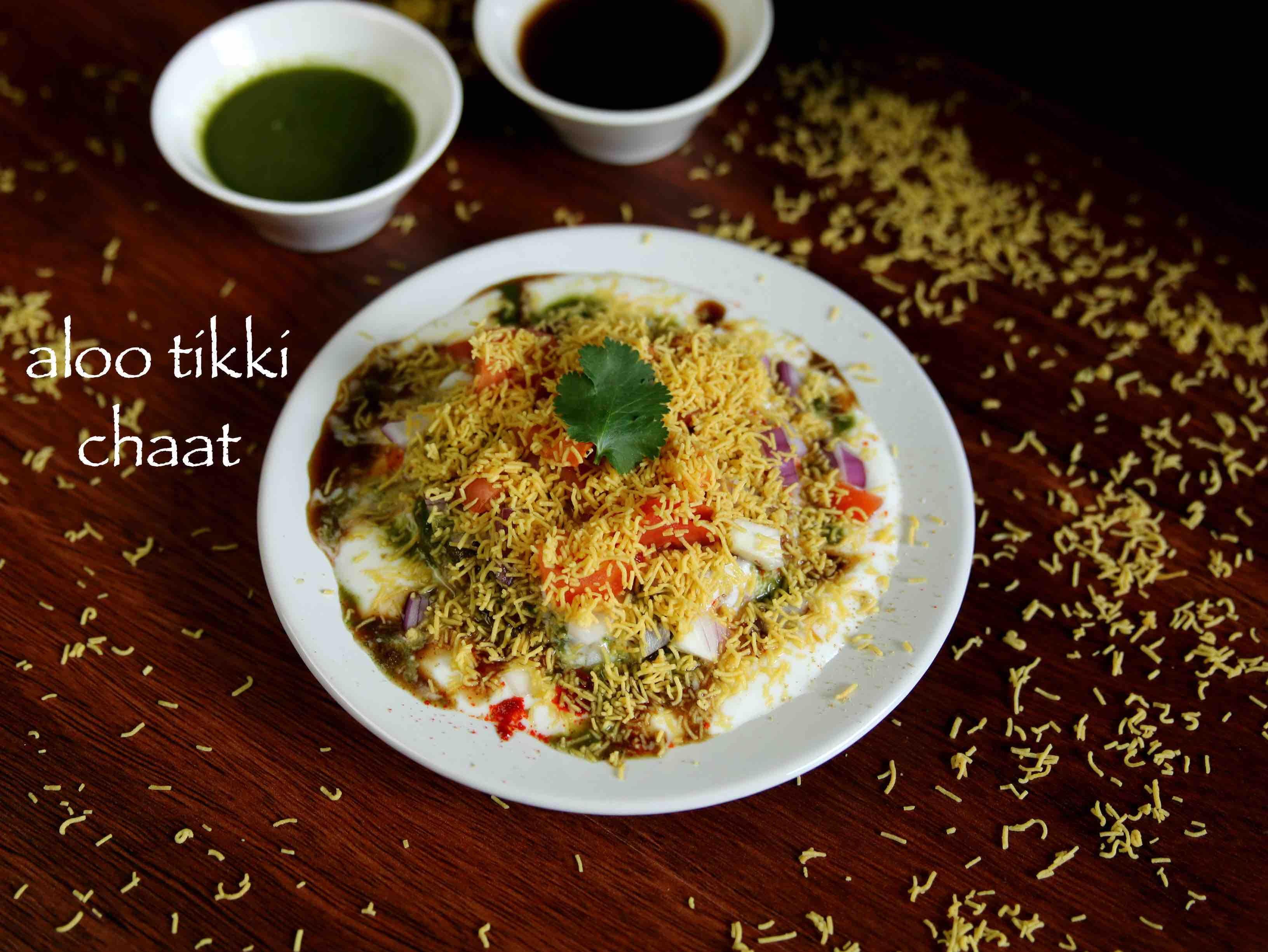 Aloo tikki chaat recipealoo patties chaat recipe tikki chaat with aloo tikki chaat recipealoo patties chaat recipe tikki chaat with step by step forumfinder Gallery