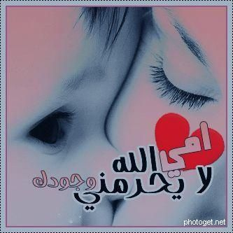 عن عيد الام صور Good Thoughts Thoughts Life