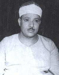 عبد الباسط عبد الصمد القران الكريم على موقع السبيل Quran Recitation Quran Holy Quran
