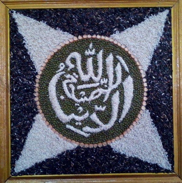 Kolase Arab: Gambar Kolase Kaligrafi