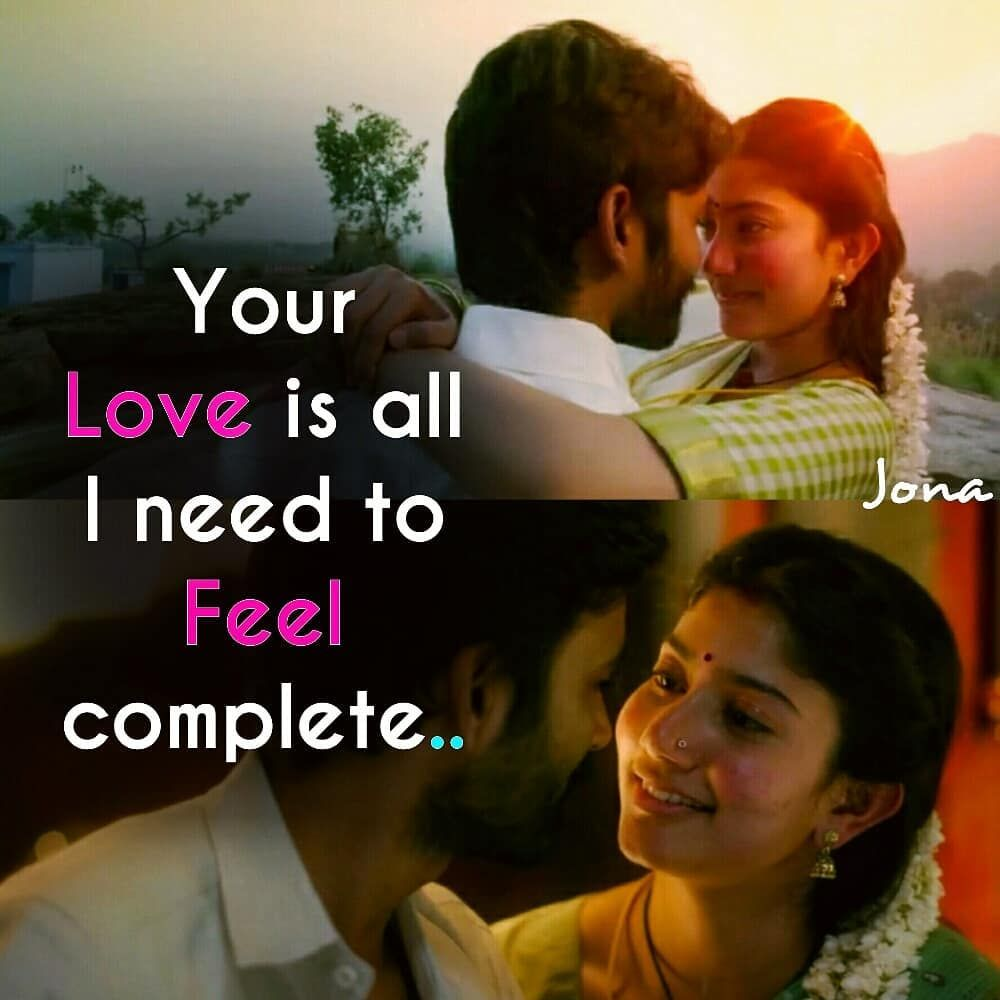 I Feel Complete My Self Only With U Romantic Love Quotes Feelings Love Quotes
