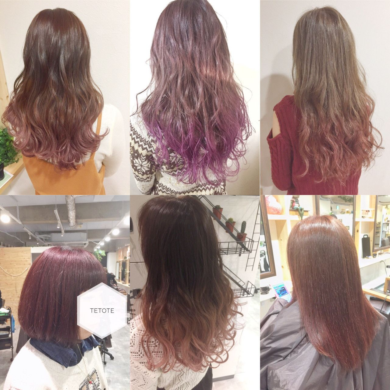 美肌効果抜群 オシャレ女子の髪色はピンクベージュで決まり 髪 色