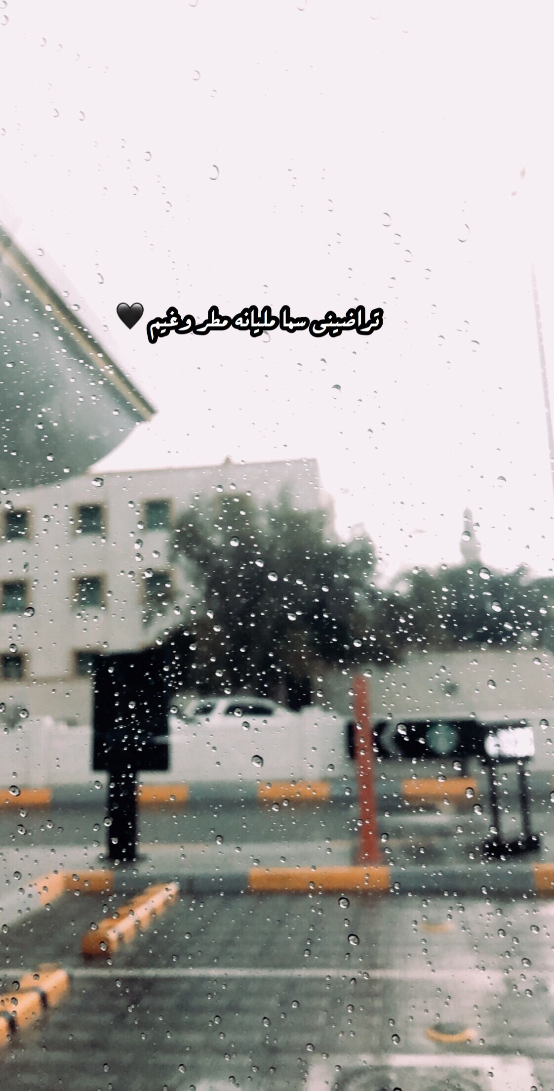 Pin By Positive Aisha On خير الكلام Best Words Moon Photography Love Quotes Wallpaper Sky Art