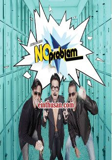 no problem online movie hd