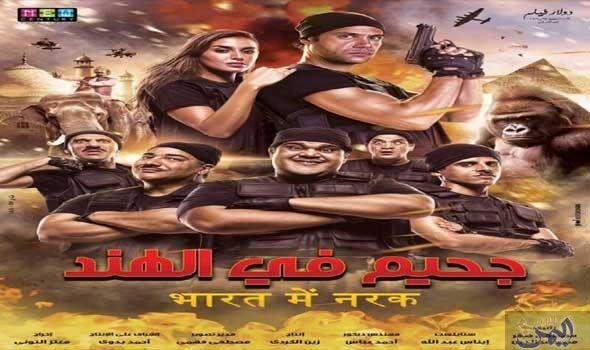 أميتاب باتشان يرفض المشاركة في فيلم Egyptian Movies Movie Synopsis Movie Soundtracks