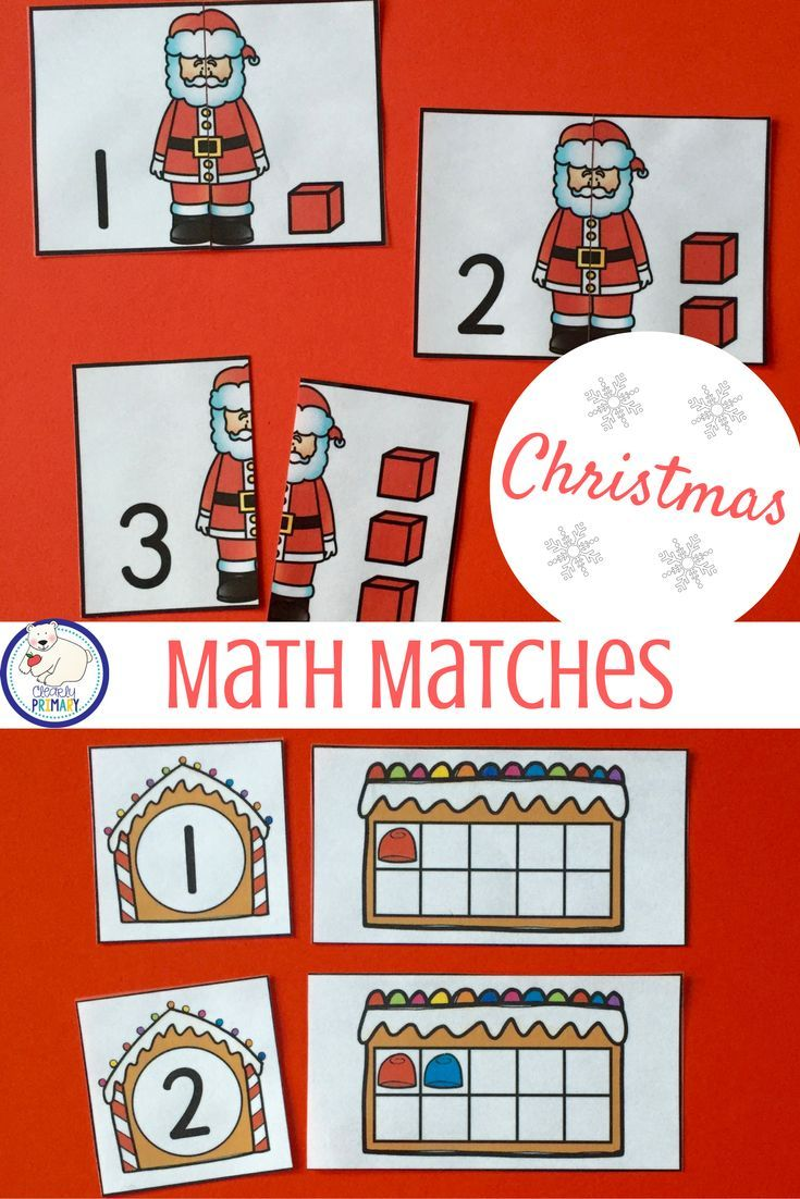 Christmas Math Centers: Numbers 1-20 | Powerful Pre-K | Pinterest