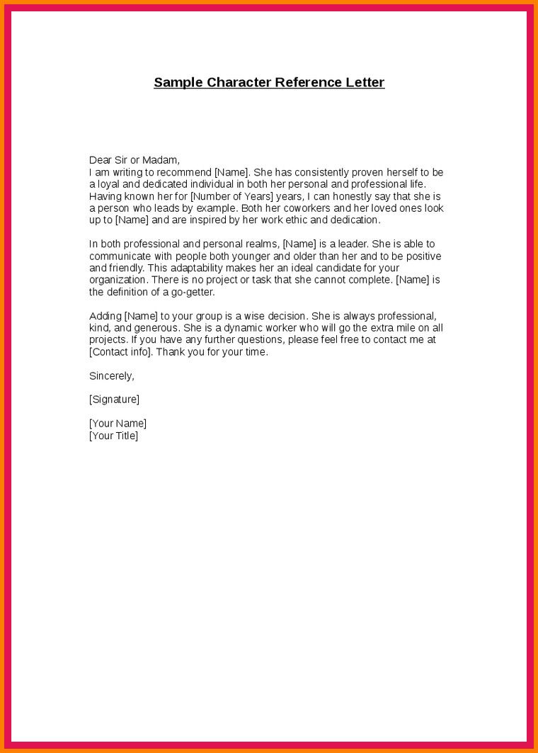 Sample Character Letters For Immigration Lovely 9 Example Of Good