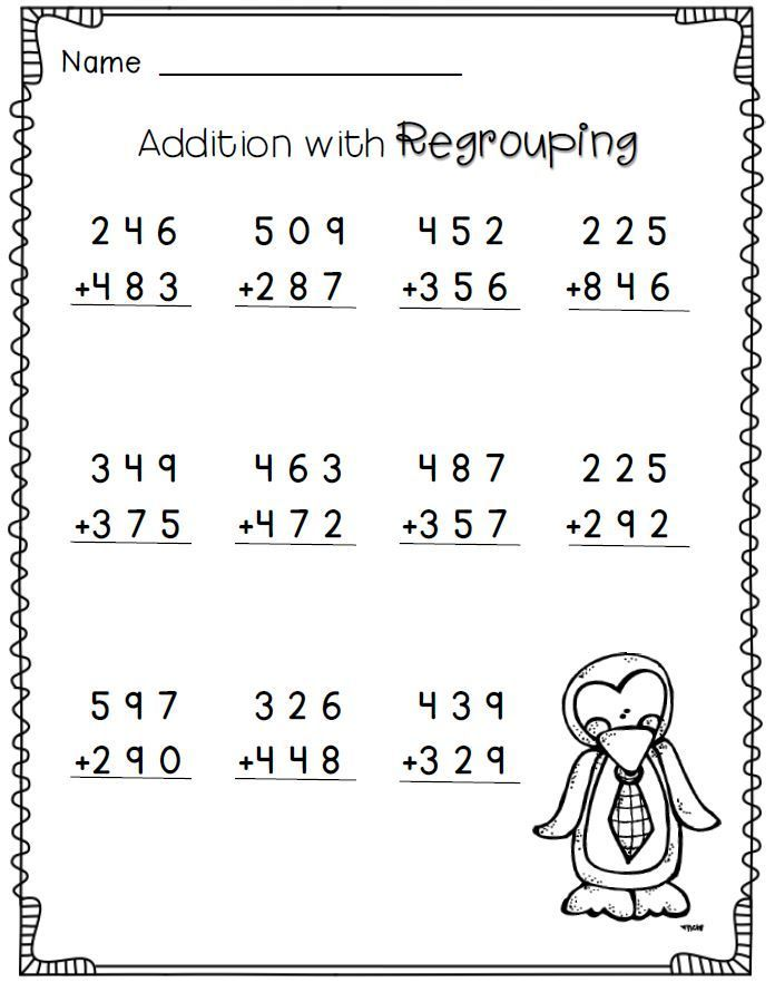 Addition With Regrouping 2nd Grade Math Worksheets Free Math