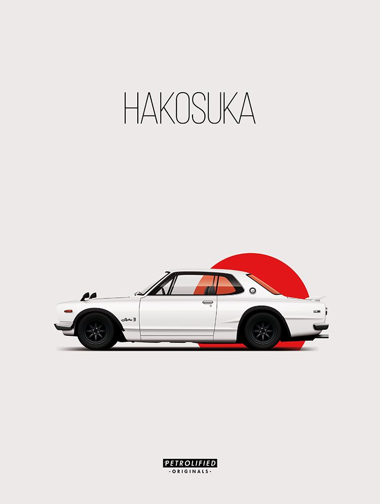 the new print of the hakosuka now available miscellaneous. Black Bedroom Furniture Sets. Home Design Ideas