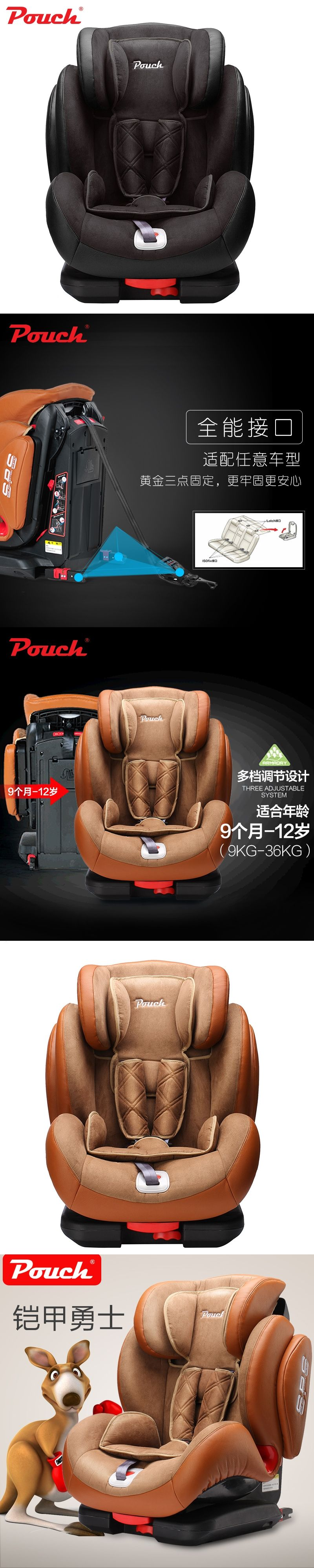 Pouch child safety seat isofix 9 months -12 years old baby car seat ...
