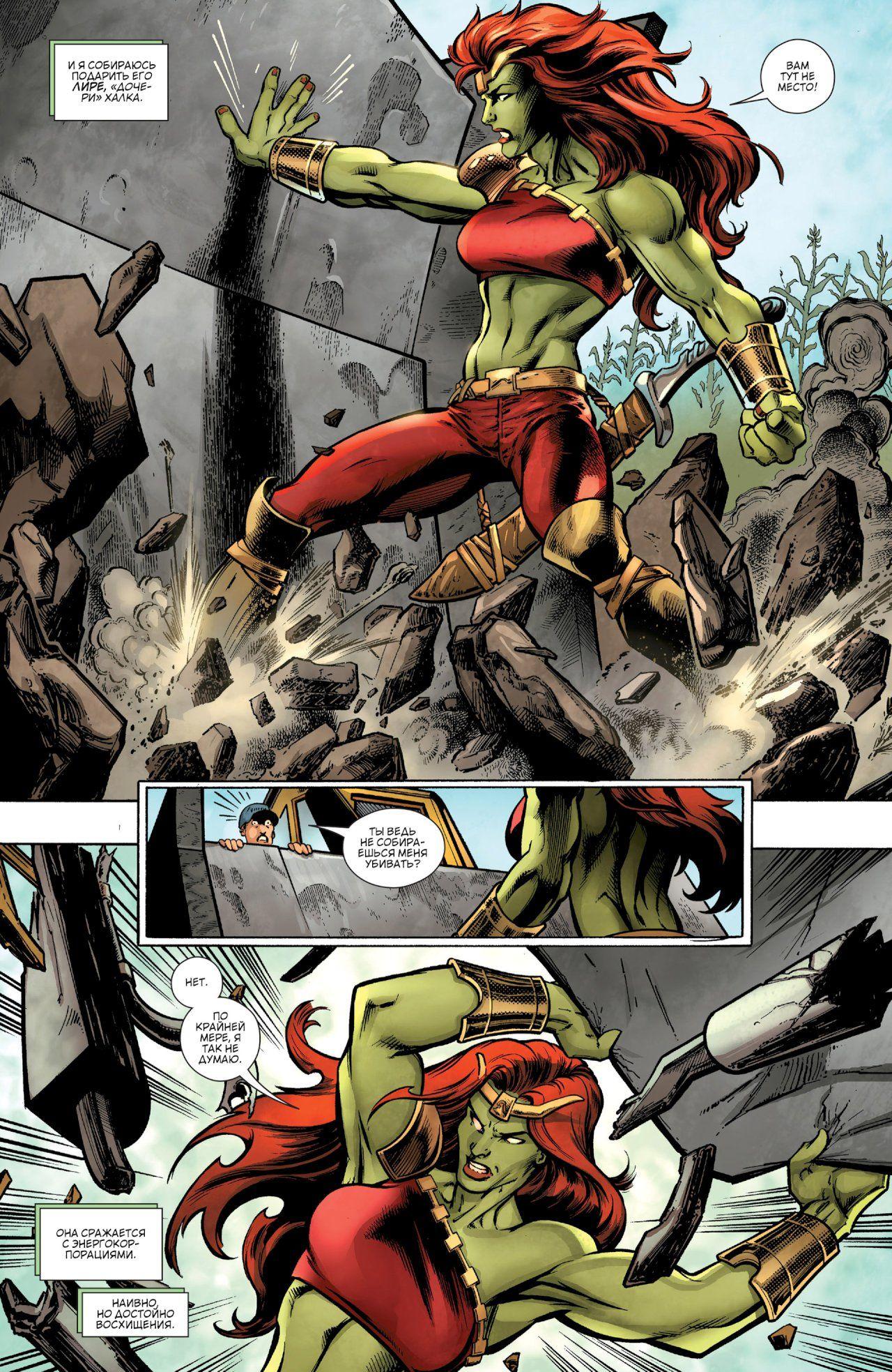 Hulk Fucks She Hulk Simple lyra she hulk   marvel: savage she-hulk   pinterest   comic