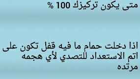 نكت هههههههههههههههههههههههههههههههههههههههههههههههههههههههههههههههههههههههههههههههههههههههههههههههههههههههههههههههههه Pretty Words Funny Quotes Best Quotes