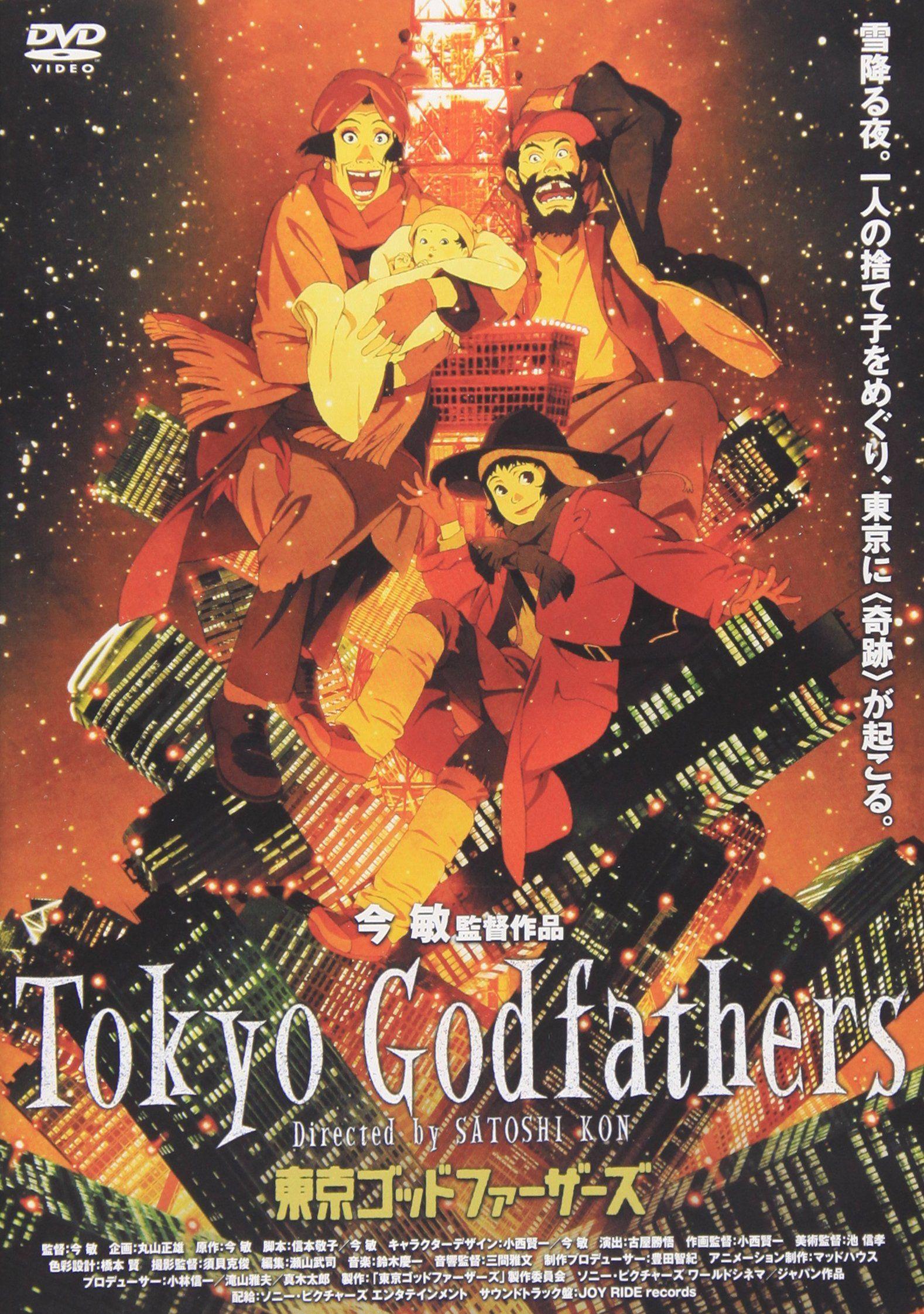 tokyo godfathers vf