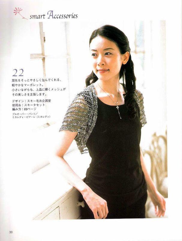 Lets knit series すてきな 手編み大好きミセス - cissy-xi - cissy-xi的博客