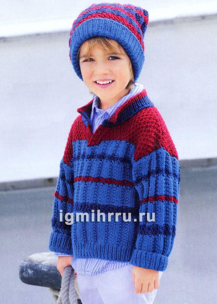 Для мальчика 1,5-7 лет. Красно-синий теплый пуловер и ...
