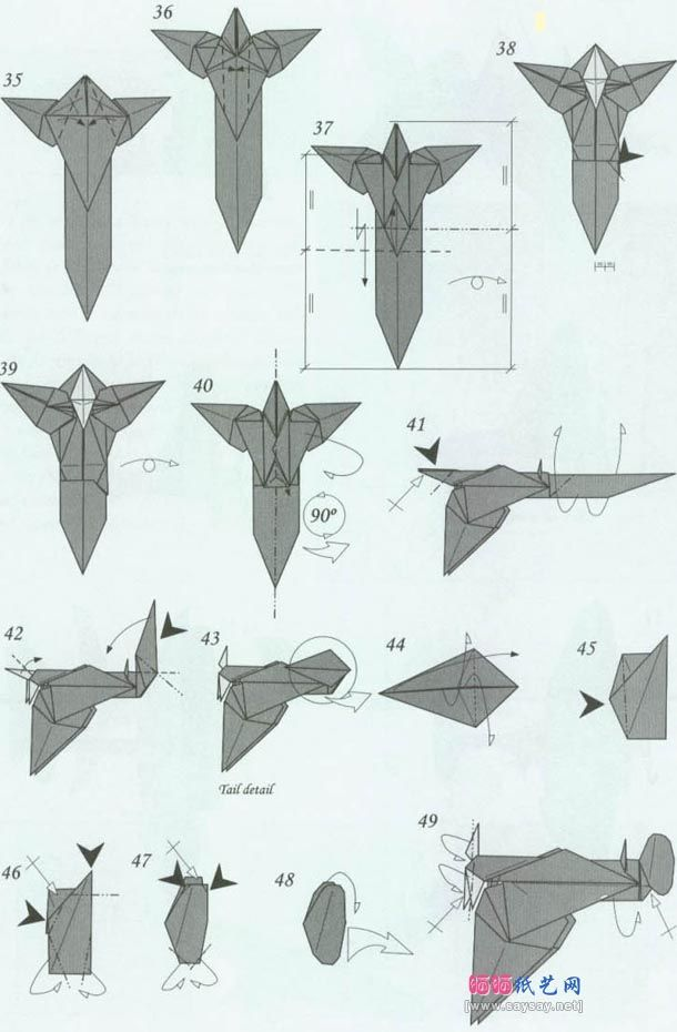 Origami Paper Airplanes Origami Airplane