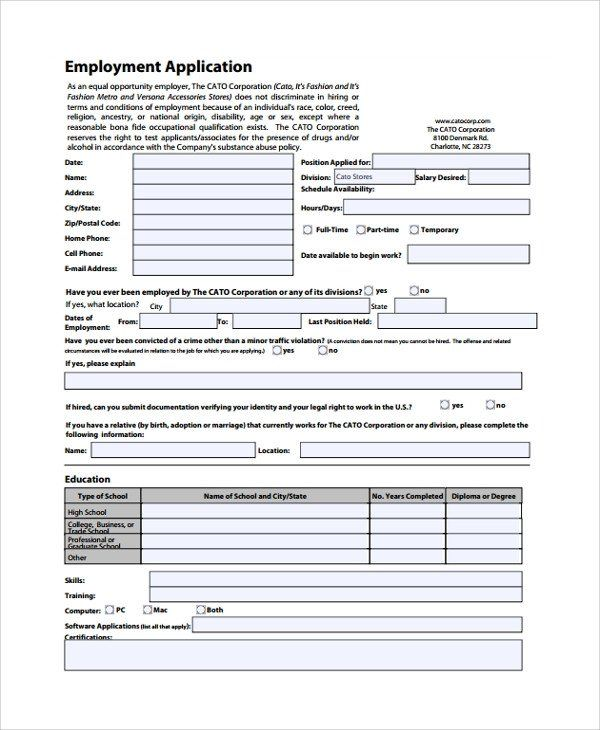 28 Print Job Application forms in 2020 (With images) Job