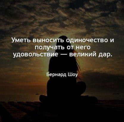 Zum schöne russische nachdenken sprüche 100 »Verblüffende«
