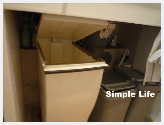 キッチンdiy 21 シンク下のオープンスペースを仕上げて使い勝手を