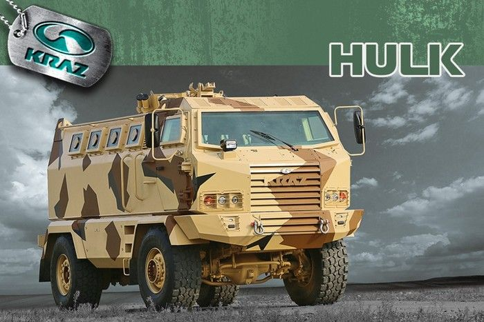 KrAZ Hulk  Modern Ukrainian military equipment