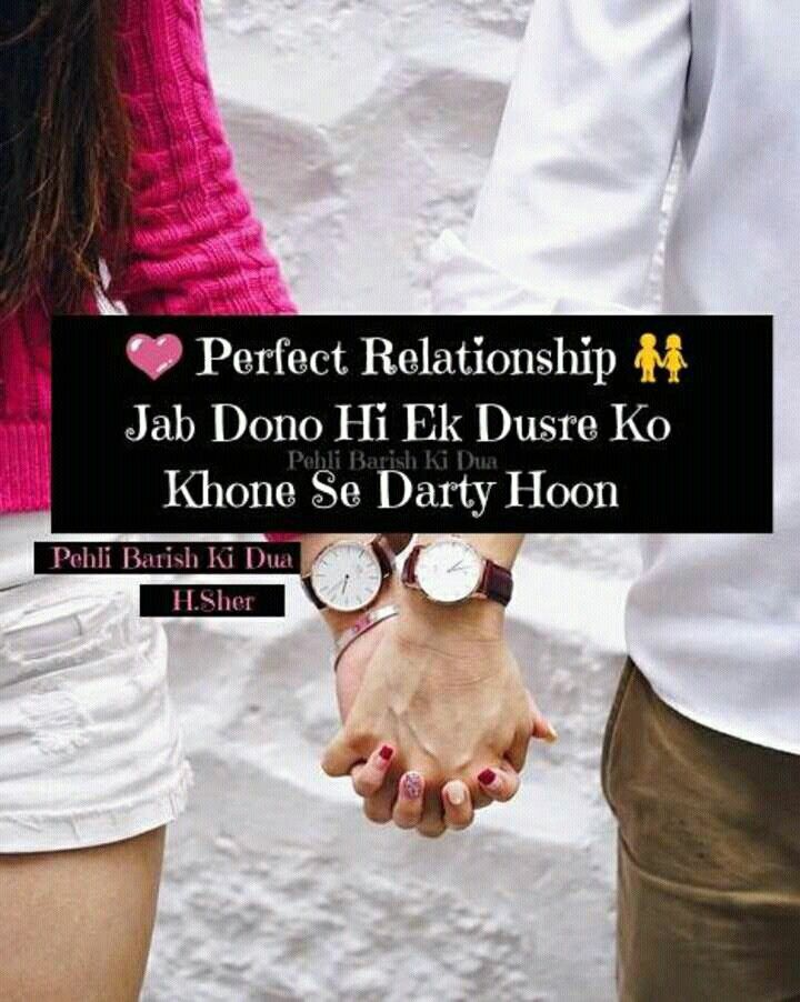 True ... Thts perfect relationship ;)