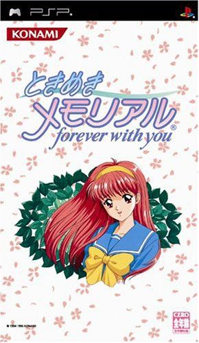 Tokimeki Memorial Forever With You Japan Import For More Information Visit Image Link Memories Japan Forever