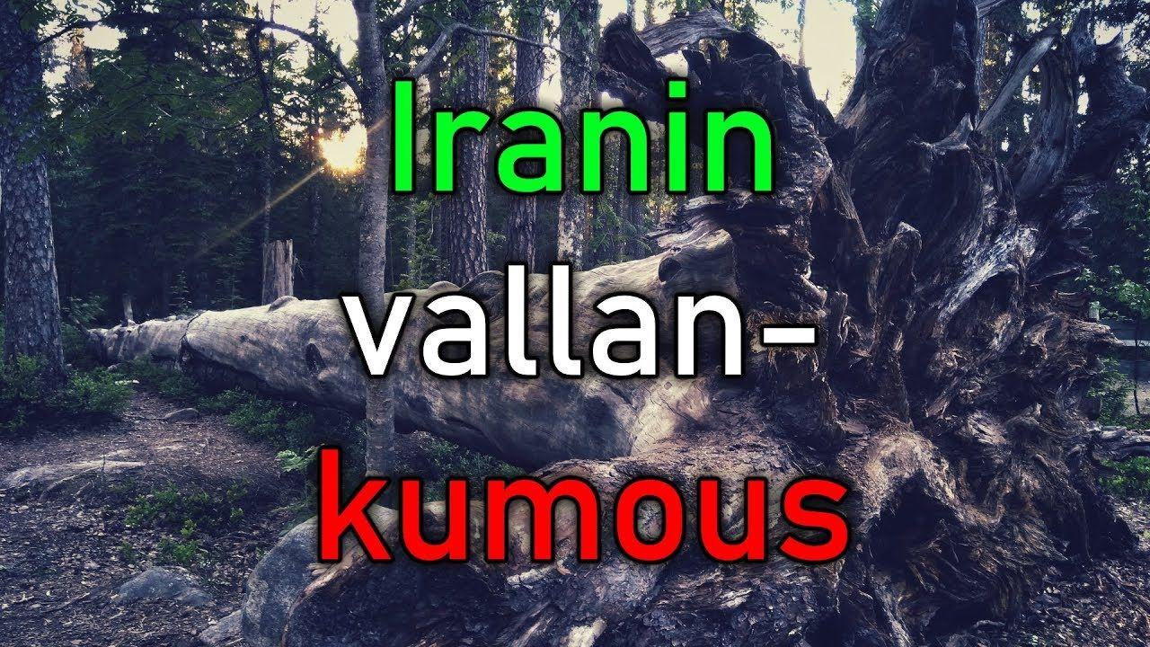 Iranin Vallankumous