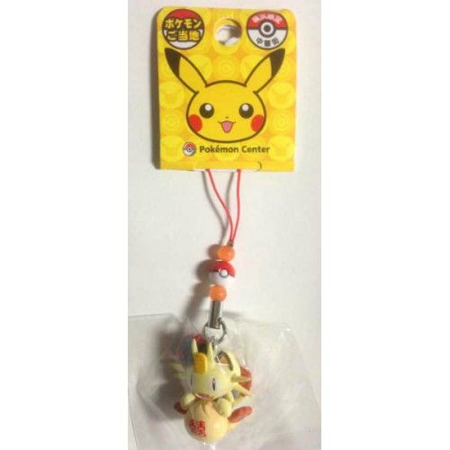 Pokemon Center Yokohama 2012 Meowth China Town Mobile Phone Strap