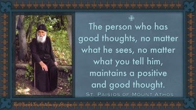 December 31, 2016 ~ Saint of the Week, St. Paisios of Mt. Athos