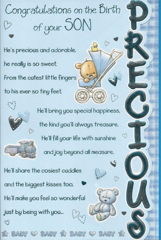 Baby Shower Congratulation Quotes Cards