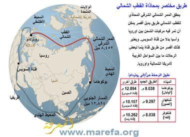 العاشر من رمضان خريطة مجاورة 1 ومجاورة 3 بالحي 26 Facebook