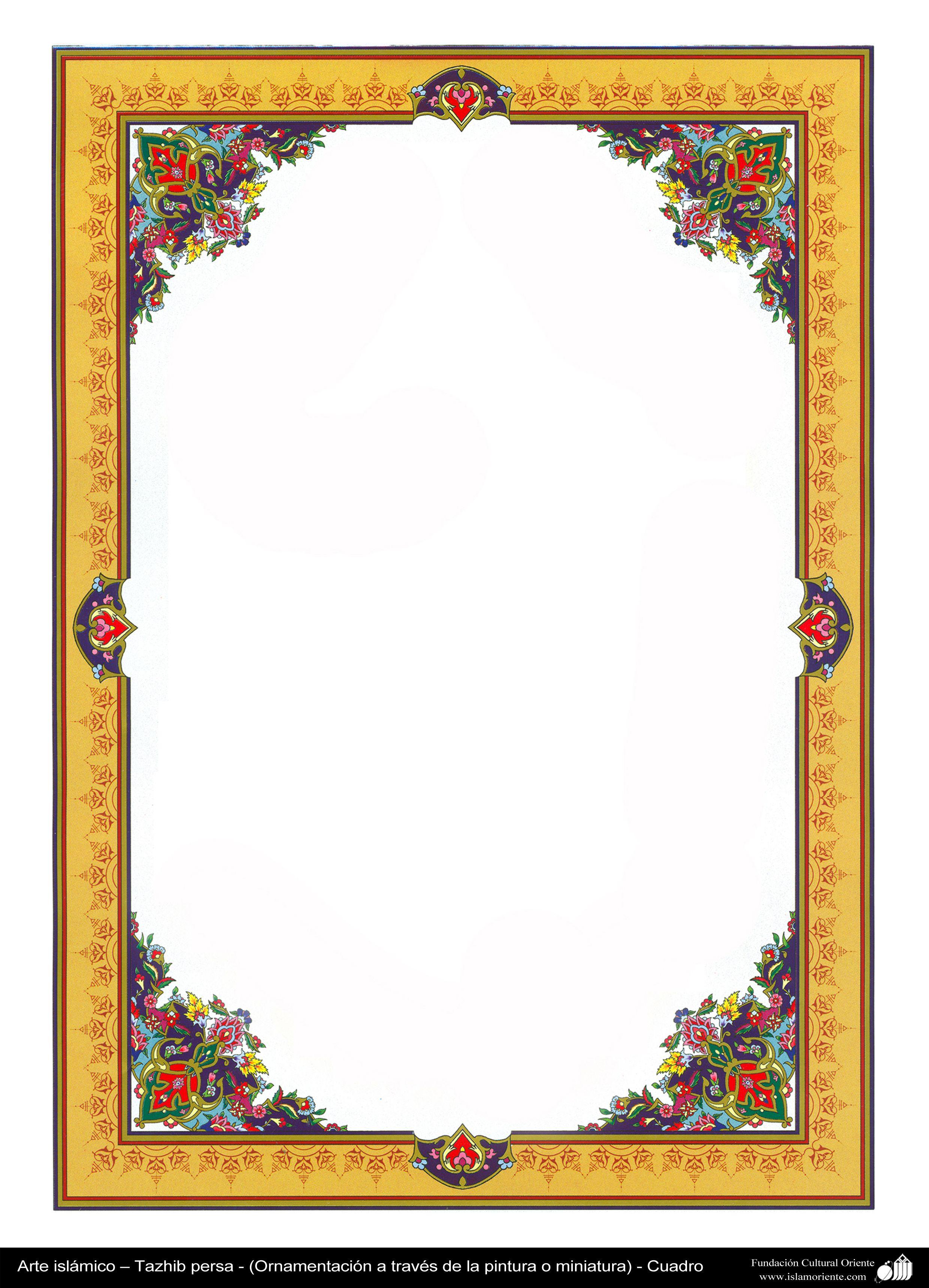 Persian Tazhib - frame | Illumination Toranj, Shamsa تذهیب تورنج و ...