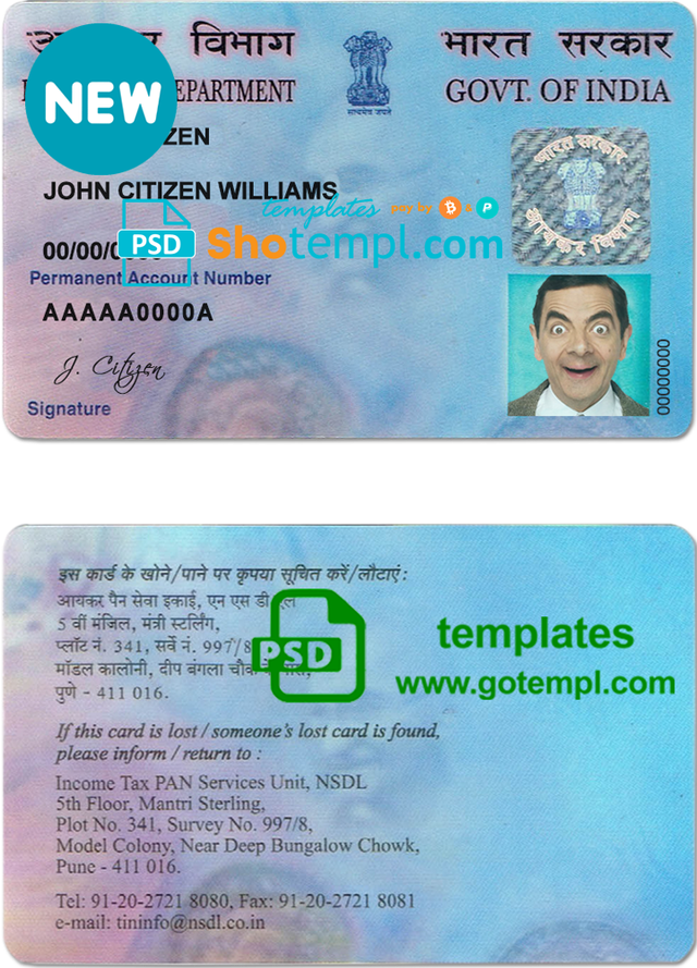 India E Pan Card Template In Psd Format Income Tax Department Fully Editable With All Fonts Id Card Template Card Template Templates