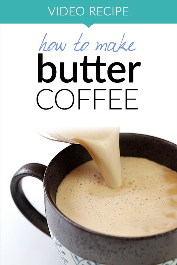 Easy and delicious! Butter coffee (or Bulletproof coffee ...