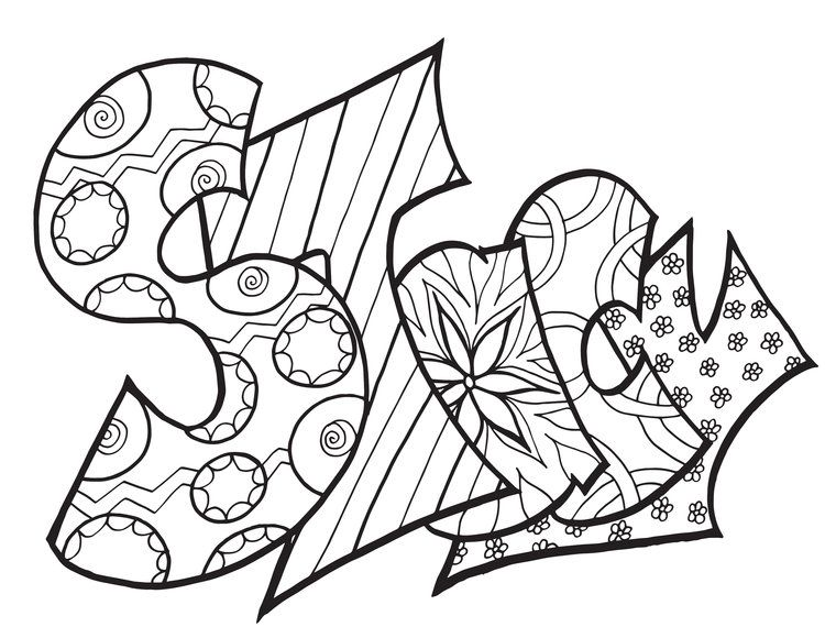 Free Printable Stacy Coloring Page Free Coloring Printable Namecoloring Stacy Adultcoloring Coloring Pages Free Coloring Pages Name Coloring Pages