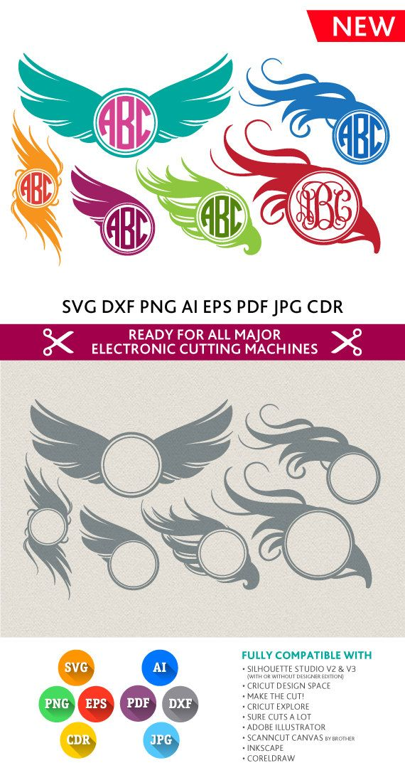 Wings Monogram Frame Svg Cut Files - SVG DXF Silhouette Studio Png ...