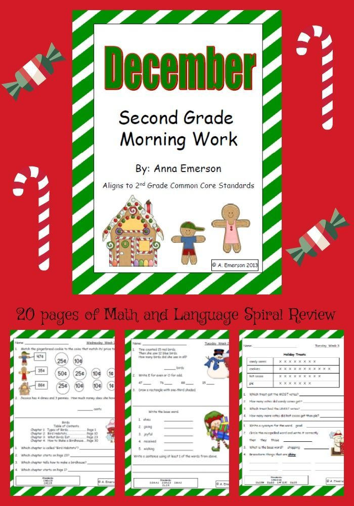 December Morning Work Second Grade | Pinterest | Common cores, Math ...