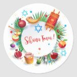 Happy Rosh Hashanah Jewish New Year Honey & Apple Classic Round Sticker | Zazzle.com #happyroshhashanah