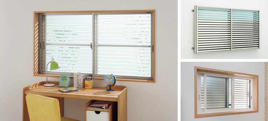多機能ルーバー Ykk Ap株式会社 美容室 内装 ルーバー窓 ルーバー