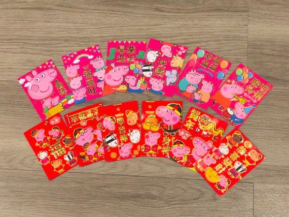 24 Assorted Year Of The Pig Red Money Envelopes Red Packets Hong