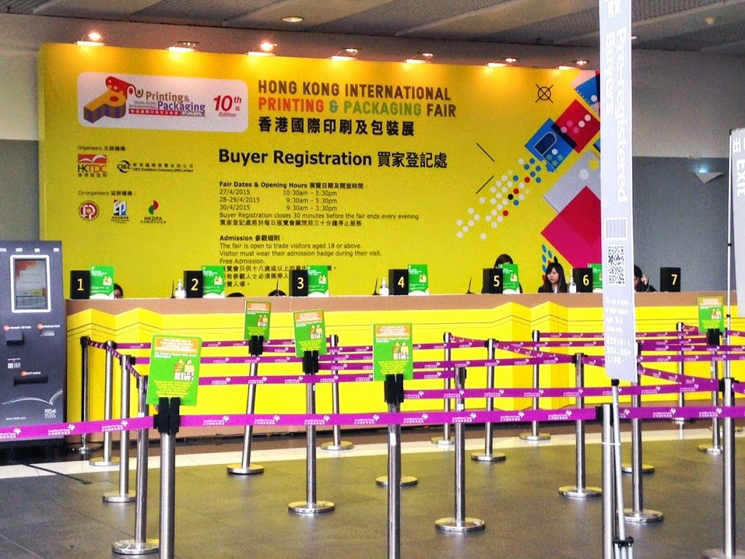 Hong Kong International Printing & Packaging Fair. 2015.
