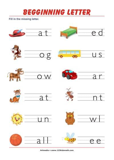 Prereading activities - Free Printable Kindegarten&School Worksheet ...