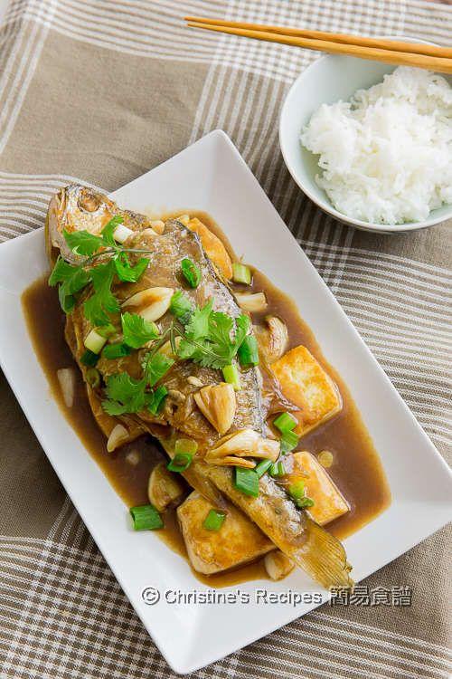 Photo of Braised Yellow Croaker Fish with Garlic and Tofu (豆腐蒜子炆黃花魚)