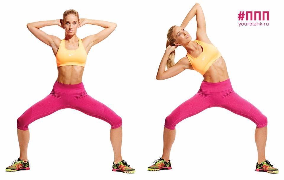 Зарядка Для Похудения Ляшек Фото. Как убрать ушки на бедрах и уменьшить объем ног: топ 16 упражнений