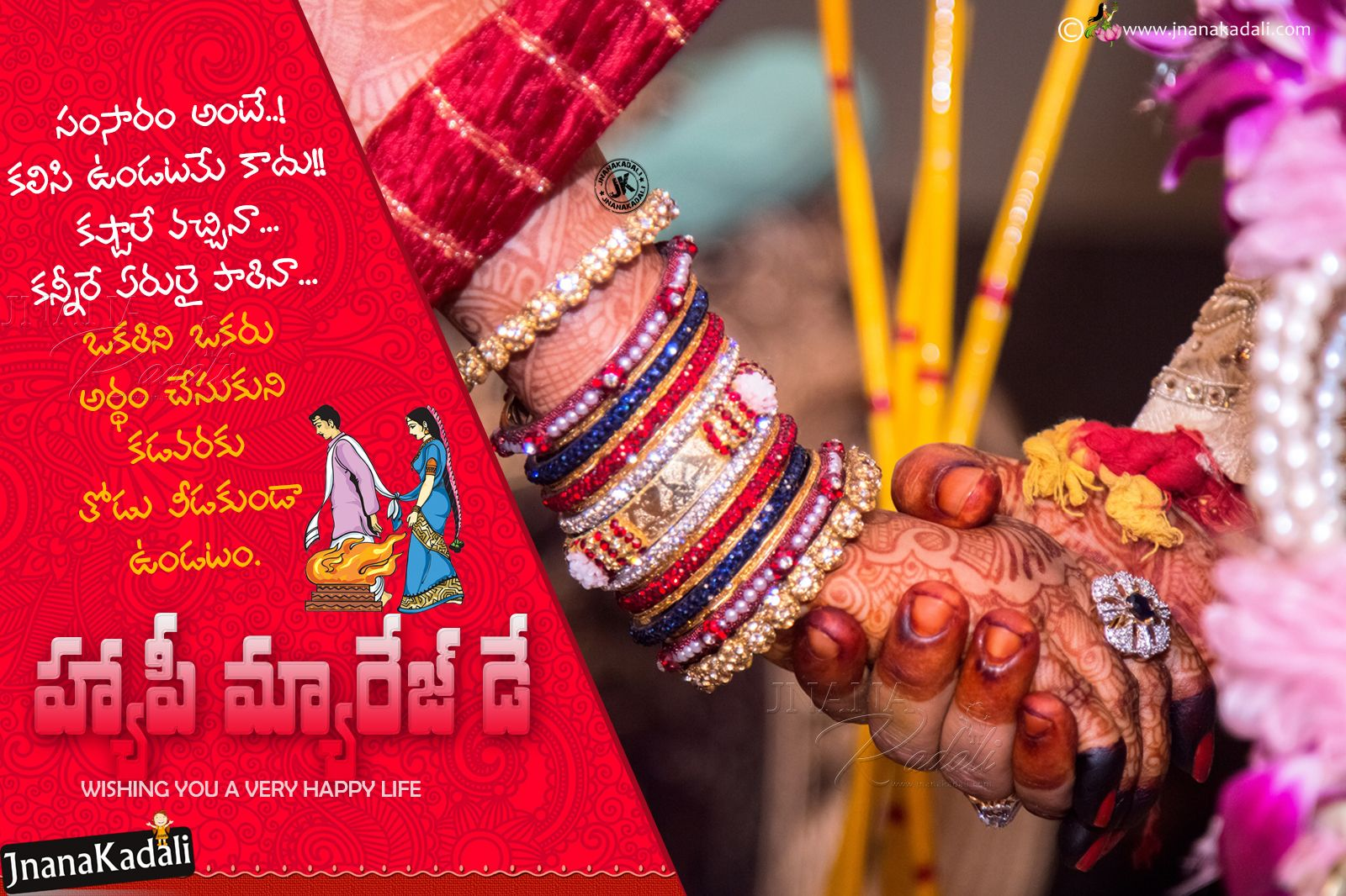 Pin on Marriage day greetings