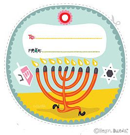 Free printable Hanukkah gift tag from Orange You Lucky