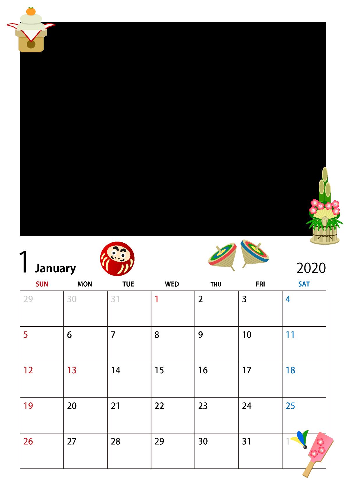 写真入り年1月カレンダーのフリーダウンロード画像 Ii カレンダー 1月 カレンダー スケジュール表